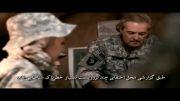 تیزر فیلم سینمایی فرشتگان قصاب/Butcher Angels trailer