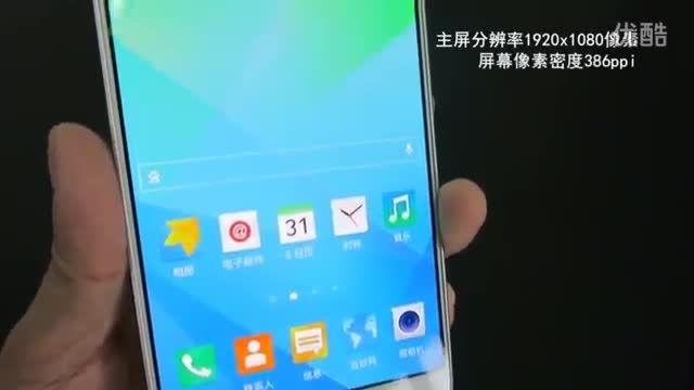 ◀◀ کار با گوشی Samsung Galaxy A8 ▶▶
