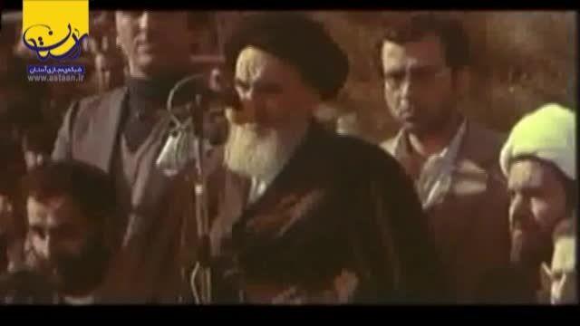 در آستانه سالگرد شکوهمند انقلاب اسلامی ایران