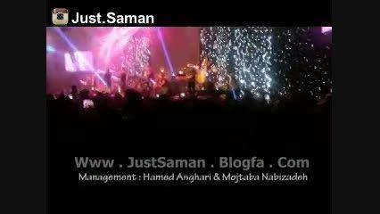 کنسرت سامان جلیلی در تهران ،آهنگ دست بردار (جاست سامان)