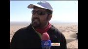 اورست شنی ایران در نهبندان
