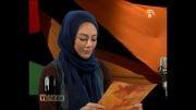 پاییز رضا بیجاری شبکه آموزش ویژه برنامه پاییز رادیو 7