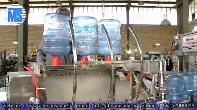 پرکن 20 لیتری  آب آشامیدنی ( تری بلوک )