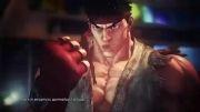 تریلر جدید Street Fighter 5