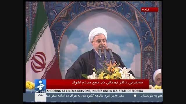 بزرگترین وعده رییس جمهور روحانی