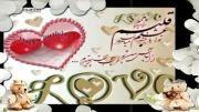 تولدت مبارک محمد جان