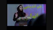 فیلم سینمایی مجرد 40 ساله تیزر ترکی آذری