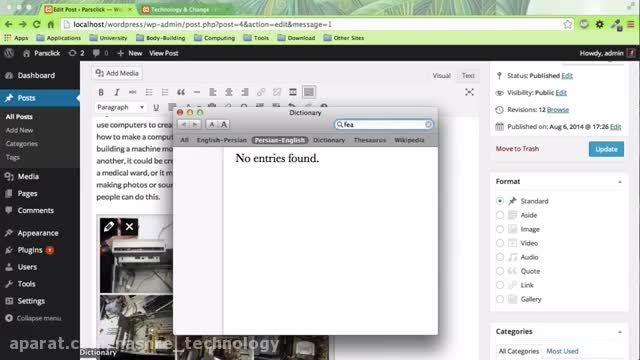 اموزش wordpress قسمت 13 از 52