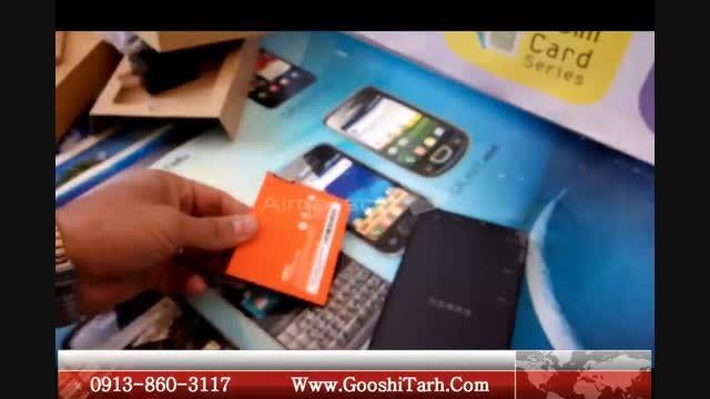 گوشی فوق العاده حرفه ای شیائومی redmi note 4G