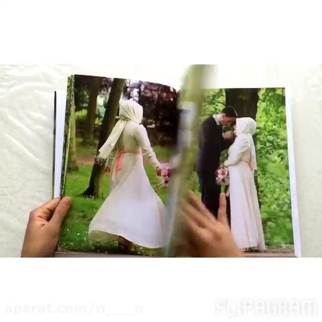 آلبوم ژورنال عروس داماد