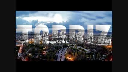 شهر تبریز - منطقه زیبای ائل گلی - تبلیغاتی وین تایم