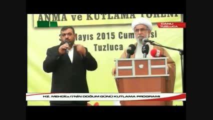 ترکیه-دهه مهدویت/پیام مهم نماینده رهبرمعظم در ترکیه