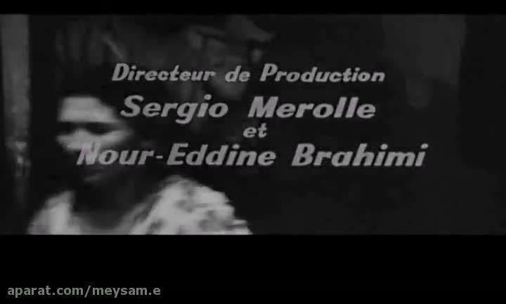 فیلم نبرد الجزایر The Battle of Algiers(ز پارسی) part 1