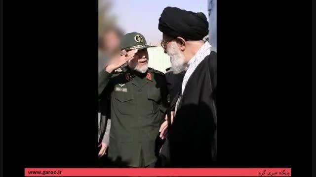 نماهنگ زیبایی ازعکسهای دیده نشده سردار شهید حسین همدانی