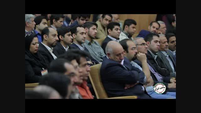 مستند25دقیقه سومین نمایشگاه تجهیزات و مواد ساخت ایران