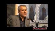 نقد مستند ایران و غرب - بخش اول
