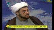 حجت الاسلام شریفی صادقی - برکات ماه رمضان