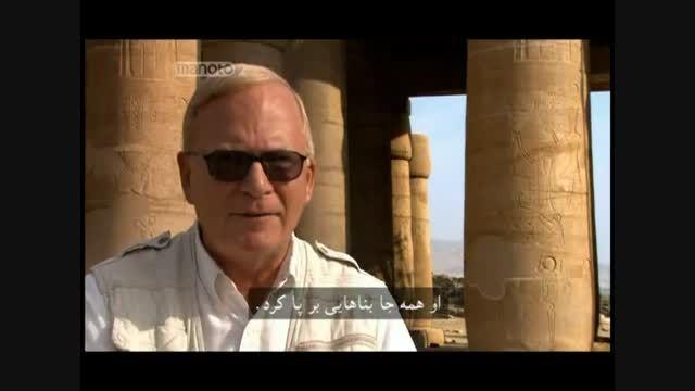 مستند تمدن های گمشده با دوبله فارسی - رامسس
