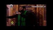 سید مهدی میرداماد-پر از زخمی قمرم قمرم قمرم