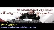 سعید قاسمی-تصمیم کبری