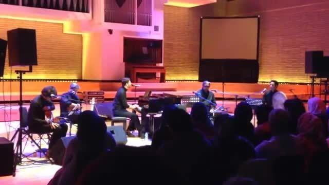 سامی یوسف - اجرای ترانه بسویم آمدی در کنسرت منچستر 2015