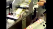 دستگاه لیبل چسبان