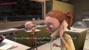 انیمیشن کوتاه حمله جک جک