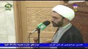 فضیلت غسل جمعه از دیدگاه امام صادق علیه السلام+ذکرهنگام غسل