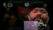مداحی حاج محمود کریمی محرم