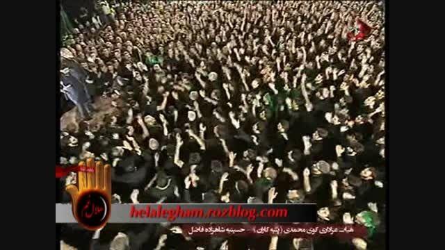 هیئت محمدی(پنبه کاران)یزد محرم94-یگانه خورشید روزگاران