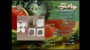 طرز تهیه کوکوی لوبیا هفت رنگ
