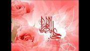 کلیپ زیبای سالروز ازدواج حضرت علی (ع) و حضرت فاطمه (س)