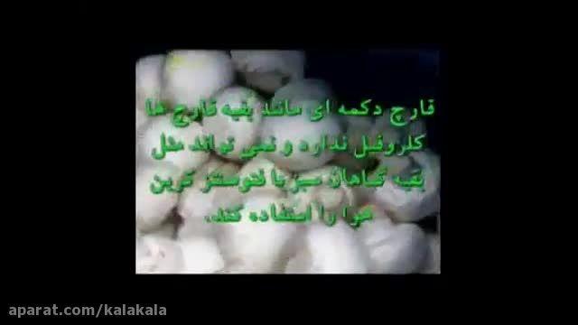 فیلم آموزش پرورش قارچ دکمه ای(فیلم کامل در آدرس زیر)