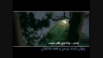 کلیپ عربی بسیعر زیبای از بقیع تا کربلا (همراه با ترجمه)