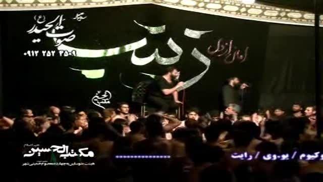نوحه غوغا غوغا از اکبری