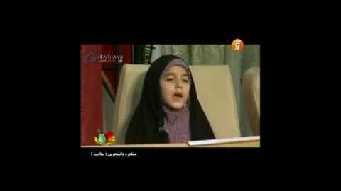 دختر بچه ای که کل دختر و پسرا رو زیر سوال برد با شعر