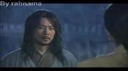 حذفی امپراطور دریا-گنگ بک و جانکوا- 9