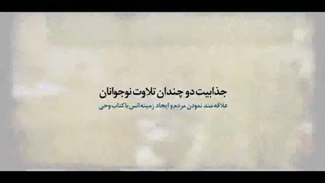 موسسه برتر (معرفی موسسه فرهنگی قرآن و عترت بینه)