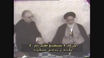 در صورت حمله نظامی آمریکا به ایران...