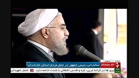 روحانی : برجام نباید بین مردم تفرقه ایجاد کند
