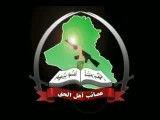کشته شدن نظامیان امریکا توسط تک تیر اندازان عراقی