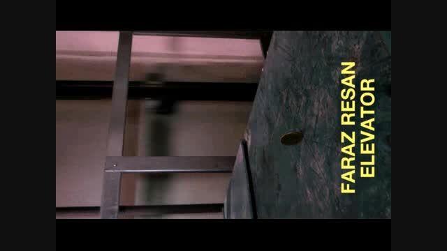آسانسور فرازرسان-تست سکه روی کابین-farazresan
