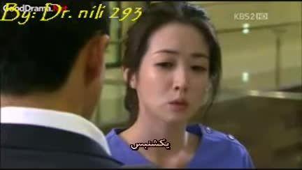 حذفی اول قسمت 14 بیمارستان چونا با زیرنویس فارسی