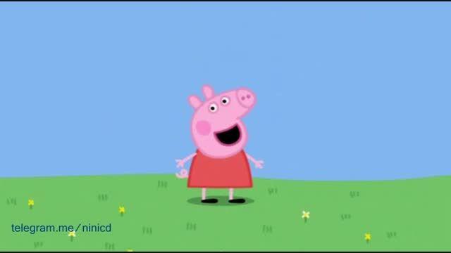 پپاپیگ Peppa pig