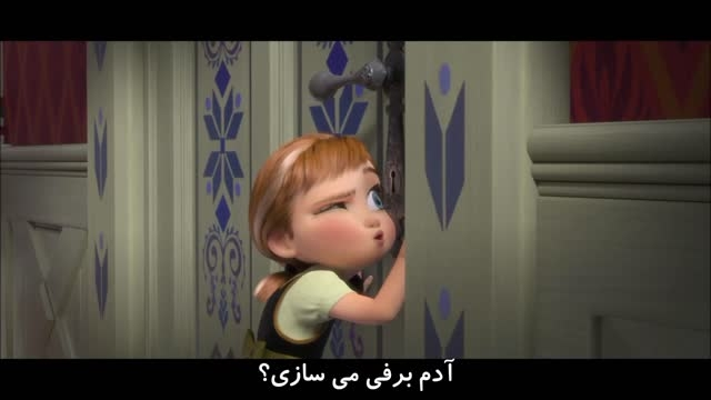 آدم برفی می سازی؟!-فقط متن شعر آنا