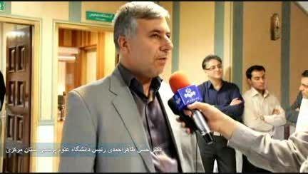 افتتاح آزمایشگاه pcr در استان مرکزی