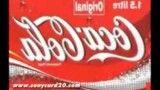 راز کوکا کولا
