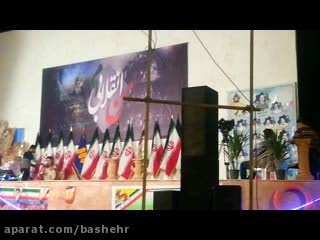برنامه من انقلابیم ورزش زورخانه ای بوشهر 93