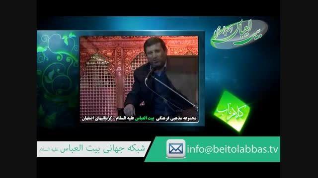 دکتر علی الشیخ - عدم معنویت و عدم آسانی در مسیحیت