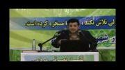 دکتر عباسی و استاد رائفی پور از چند همسری می گویند: ...